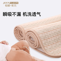 Baby diapers large cotton waterproof pad washable newborn childrens products baby sheets adult menstrual aunt mat
