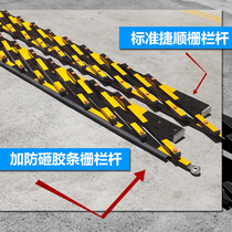Jie Shun 007 barrier fence pole Jie Shun 0203 barrier pole Jie Shun fence pole double-layer three-layer fence pole