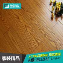 Brazison United States Red Oak a board solid wood multilayer composite floor 15mm resistant to heat to warm waterproof wear home