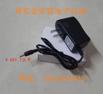Wanhong P39A P60 A P90 A20 A36 A3 reading machine learning computer 5V2A power cord charger