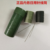 Genuine distribution 07 needle tube army green single needle box outdoor field needle tube sewing storage box