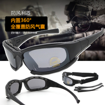 Outdoor X7 tactical goggles CS special forces shooting bulletproof goggles military fans anti-sand fishing sports glasses