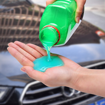 Turtle car wash liquid water wax foam cleaning agent Special strong decontamination polishing wax water white car set