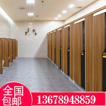 Public health interval broken toilet partition door panel anti-double waterproof fireproof plate aluminum alloy honeycomb partition.