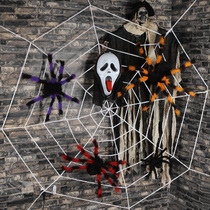 Halloween decorations props haunted house bar decoration scene layout supplies white black large spider web