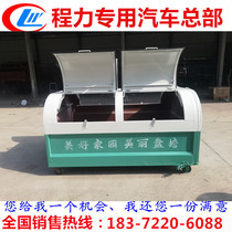 Custom sanitation car supporting trash outdoor large sanitation 3 party trash garbage collection iron box