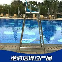 Premium stainless steel swimming pool lifesaving chair referee chair playground lookout chair swimming pool sports equipment
