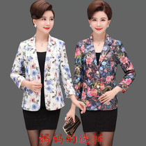 Mom spring and autumn thin section suit 40-50 years old middle-aged lady short paragraph slim suit suit jacket trendy