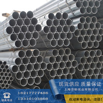 Factory direct national standard galvanized steel pipe stringing galvanized pipe dn80 galvanized pipe supply adequate national distribution