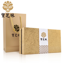 Po chi lin atmospheric gold exquisite gift box exquisite fringed gold foil gift bag highlight the elegant temperament