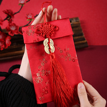Smoke collection fabric embroidery red envelope bag personality creative profit is a wedding red envelope weddings red envelope