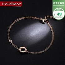 Rome retro anklet female Korean personality titanium steel foot ring Europe and the United States Network red simple chic ankle chain foot chain jewelry