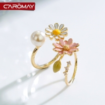 Japan and South Korea small daisy opening ring plated 18K rose gold index finger ring lady ins decorative joint tail ring