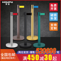 Safety isolation belt telescopic belt queuing fence railing stainless steel Bank one meter guard railing warning column