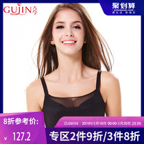 Ancient and modern comfortable thin mold Cup lightweight tube top bra simple gather underwear women 0h773