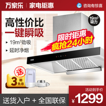 Macro macro CXW-218-A592 European-style range hood top suction household kitchen large suction