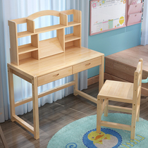 All solid wood learning table childrens desk home Primary School students writing desk and chair set can lift training table desk and chair