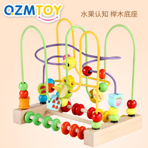 Around the beads toys early education intelligence development 1 a 3-year-old infant child years old boy baby girl building blocks beads