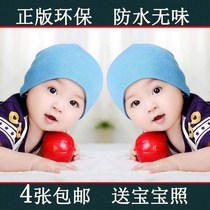 Baby good-looking picture male and female baby poster pregnant mother education essential bedroom Meng Meng Dragon and twins doll wall stickers