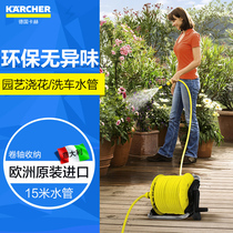 Germany imported gardening hose hose suit car wash water grab garden watering artifact multi-purpose household water gun