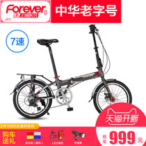Official flagship store permanent folding bike adult male and female ultra light portable 20 inch aluminum alloy variable speed bike