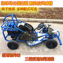 Electric karting gasoline sand motorcycle ATV 125CC Square Park rental children ATV four wheel