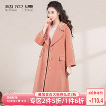 2 50% off 1 6% off fireworks hot coat female new autumn 2019 loose was thin woolen jacket red buckle