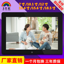 Factory direct 7-18 5-inch rechargeable lithium battery multi-function digital photo frame electronic photo frame advertising machine