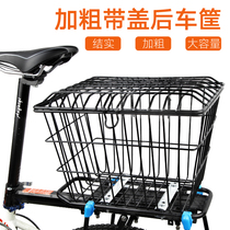 Bold with cover basket mountain bike basket basket basket student bicycle basket basket back seat bicycle accessories