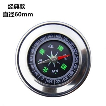 High-precision Compass large portable sports outdoor primary school children car with child car Compass waterproof Compass