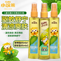Baby Raccoon kids floral cool and refreshing mosquito repellent supplies spray men and women summer dispelling rashes anti-itching bottle