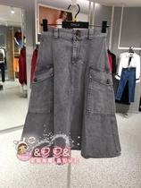 ONLY 2019 new womens counter denim skirt 119337511J08 119337511 J08