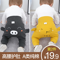 Baby pants autumn and winter new 1-year-old male baby high waist cotton out spring and autumn pants newborn Harunpp pants