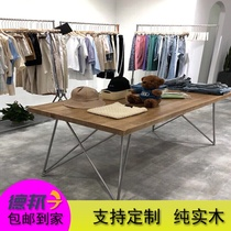 Nordic clothing display stand clothing store display table Nakajima Taiwan solid wood display stand floor display stand white table