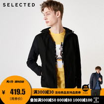 SELECTED Slade new men with linen hooded trend fit jacket s)4192OM502