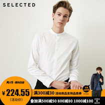 SELECTED Slade mens pure cotton solid color splicing collar business casual long-sleeved shirt S)418305503