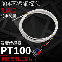 PT100 temperature sensor Waterproof anticorrosion resistant high temperature and precision platinum thermal resistance temperature thermometer probe