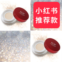 BOB skin-friendly Loose Powder Makeup Powder lasting oil control concealer non-Good Night waterproof breathable brighten color genuine female