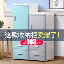 35CM Seam storage cabinet plastic bedside drawer type drawers locker Childrens toy finishing cabinets