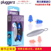 Authentic Dutch Pluggerz professional swimming earplugs adult children bathing waterproof soft silicone earplugs