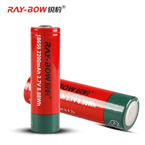 18650 Lithium Battery 3 7V rechargeable battery lithium ion rechargeable battery