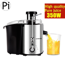 Electric juice blender machine juicer juice Without residue