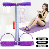 ✅ tensioners sit-ups household weight loss fitness equipment female skinny waist to reduce belly multifunctional sports tension rope