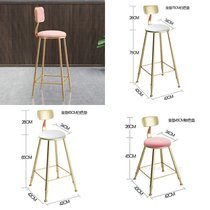 European bar chair ins simple new chair net red bar stool stool bar table and chair leisure backrest bar chair high chair