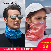Bercy and outdoor magic headscarf men and women summer breathable multifunctional neck cover sports neck sunscreen riding mask