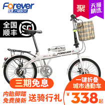 Permanent folding bike adult bike ultra-light portable speed 20 inch 16 mini small adult male and female students