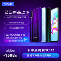 (New listing Li minus 100)vivo Z5 new vivoz5 limited edition smartphone official flagship store official screen fingerprint Student Game new vivoz5x