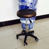 Pneumatic lifting round stool beauty stool big chair spa beauty salon barber shop special stool technician stool swivel chair