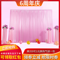 Wedding background wall stage curtain gauze mantle wedding decoration scene layout wedding welcome area Live Live curtain