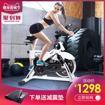 Dynamic cycling mute home indoor fitness equipment bicycle blue Fort Sports Fitness bike fitness bike